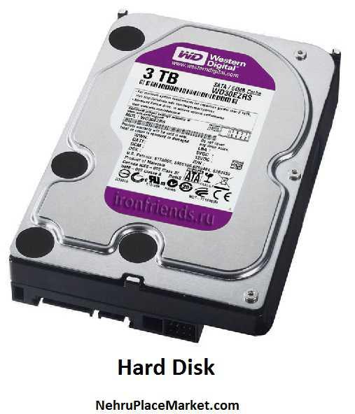 Hard Disk Price In Nehru Place Market Delhi